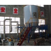 China High Efficiency Centrifugal Spray Dryer Of Milk Powder 320-380 Kg / Hour Feeder Capacity wholesale