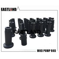 China Weatherford MP16 Triplex Mud Pump Piston Rod Extension Rod from China wholesale