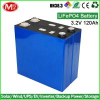 China Lithium Lifepo4 12v Car Battery / LiFePO4 Battery Pack 12V 120AH With BMS on sale