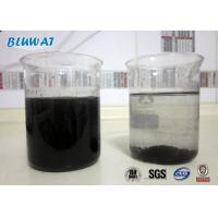China Praestol 2540 Equivalent Polyacrylamide Flocculant for Water Treatment Mining and Drilling wholesale