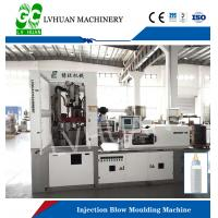 China Automatic Injection Blow Moulding Machine For PPSU PC PP Baby Feeding Bottle on sale