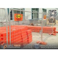 China Removable Temporary Fence Panels for construction site | 2.0m height by 2.5m width wholesale