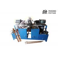 China Double Line Round Automatic Punching Machine , Carbon Steel Pipe Punching Machine on sale