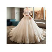 China Puff Long Ball Gown Beaded Wedding Dresses Plus Size Soft And Romantic on sale