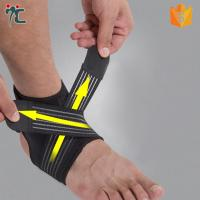 China neoprene padded elastic gym basketball ankle strap support brace wholesale