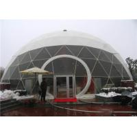 China Easy Assembled Geodesic Dome Tent Ceiling Lining / Curtain For Hotel Resort Room wholesale
