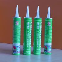 China Butyl joint sealant for concrete wholesale