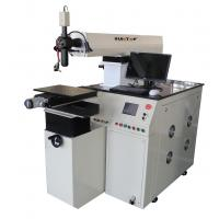 China Laser Welding System High Frequency Welding Machine Red Light Indication wholesale
