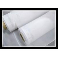 China Low Elongation Polyester White And Yellow Screen printing Mesh  90T-180T for  Ceramic Printing wholesale