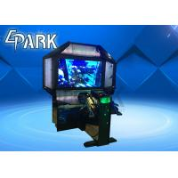 China Operation Ghost Shooting Arcade Machines Coin Pusher For Game Center 240KG wholesale