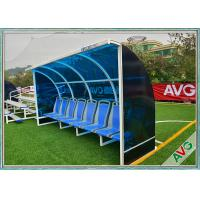 China Weather Resistant Soccer Field Equipment Mobility Aluminum Soccer Coach Seat wholesale