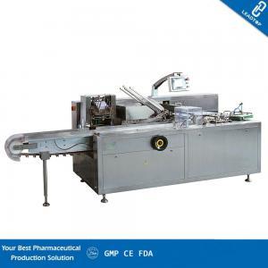 China Multifunctional Automatic Cartoning Machine Automatic packing Cartoner on sale
