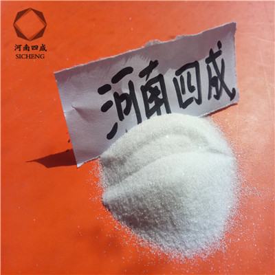 Quality F80 White Fused Aluminum Oxide Abrasives for  and sandblasting for sale