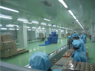 Guangzhou Xuelei Cosmetic Co., Ltd.
