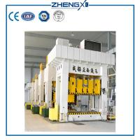 China Metal Stamping 1300 Ton Automatic Servo Hydraulic Press Customized Voltage on sale