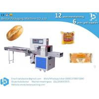 China Caterpillar bread manual bread automatic plastic film flow packaging wholesale