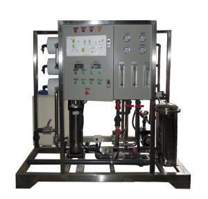 China Wellsource RO Plant 15GPD (WWS-RO) wholesale
