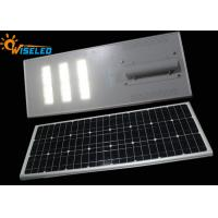 China 60W Pole Mounted Solar Panel Street LightsHigh Brightness With Time Control wholesale