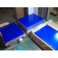 China thermal CTP plate wholesale