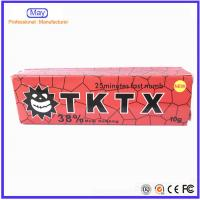 Buy cheap NEW TKTX38% Anaesthetic Numb Cream pain relief cream No Pain Painless Pain Killer Pain Stop For Tattoo Removal from wholesalers