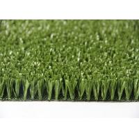 China Futsal Soccer Sports Artificial Turf Indoor Synthetic Grass CE FIFA Certification wholesale