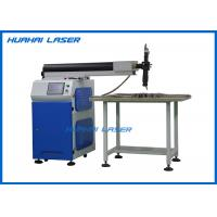 China 1064nm Channel Letter Laser Welding Machine For Stainless Steel Parts Advertising wholesale