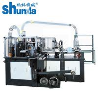 Buy cheap Horizontal 120pcs/min High Speed Automatic Paper Cup Machine / Making Machinery With Hot Air Sealing from wholesalers