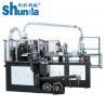 China Machine de la tasse 120pcs/min de papier/machines automatiques à grande vitesse horizontales de fabrication avec le cachetage d'air chaud wholesale