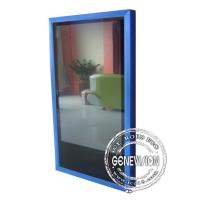 China Digital Billboard 32 inch Wall Mount LCD Display with SD card or USB on sale