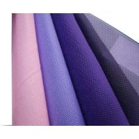 China different color pp spunbonded non woven fabric wholesale