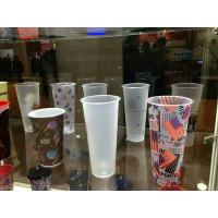 500ML Promotional Plastic Cup / Plastic Mug Dia 90 * Height 177mm Size