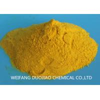 China Lihgt Yellow Powder Pac Powder Easily Water Soluble For Oil Drilling Grade wholesale