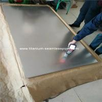 China ASTM B265 cold rolled  gr5 ti6al4v titanium sheet metal titanium plate price per kg  for sell wholesale