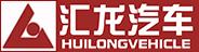 Hubei Huilong Special Vehicle Co., Ltd.