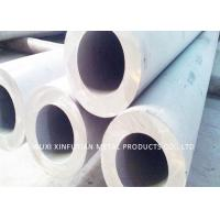 China 2205 1.4462 UNS S32205 / S31803 Seamless Industrial  Duplex Stainless Steel Pipe wholesale