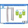 China Detector de metales del capítulo de puerta de 300 de la sensibilidad zonas del nivel 33 con 100 frecuencias wholesale
