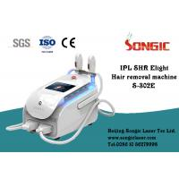 China Permanently IPL Hair Removal Machine / Wrinkle Removal Machine health wholesale