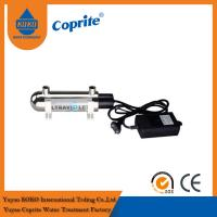 China 4W 0.25GPM 304 Stainless Steel Ultraviolet Water Purification System wholesale