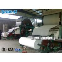 China BWD-01 Retention Agent Resin Color Removal / Decolouring Agent For Paper Mills wholesale