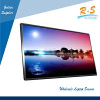 Buy cheap AUO M240HTN01.2  LVDS TFT LCD Screen , lcd tft monitor High Contrast from wholesalers