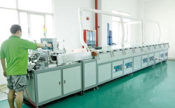 Shenzhen Jingcan Opto-Tec Co.,Ltd