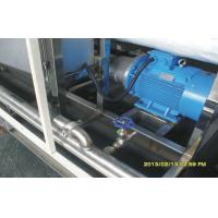 China Seawater Desalination Equipment For Drinking Water , Reverse Osmosis Filters wholesale