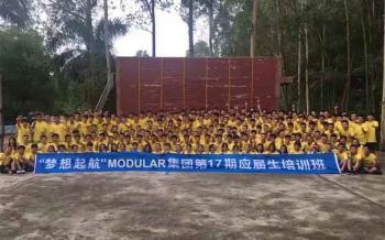 Modular Lab Limited