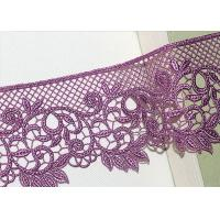 China Customized DTM Floral Embroidered Guipure Lace Trim Ribbon For Bridal Dress 7 CM Width wholesale