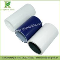 China 0.02mm-0.20mm Thickness Anti Scratch and Dirt PE Surface Protective Plastic Film wholesale