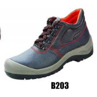 China CE Standard Genuine Leather Safety Shoes & Safety Boots B203 wholesale