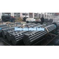 China Cold Drawn Precision Seamless Steel Tube High Precision For Machinery Engineering wholesale