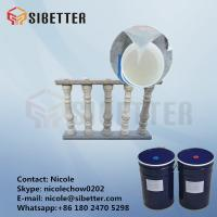 China Additional cure liquid silicone rubber for plaster mould making wholesale