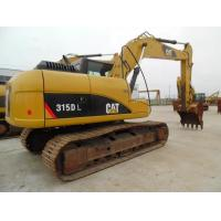 China 315DL used caterpillar excavator for sale USA   tractor excavator 5000 hours 2013 year CAT  excavator for sale wholesale