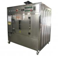 China 30kw Batch Oven Model Customized Industrial Microwave Heating Machine wholesale